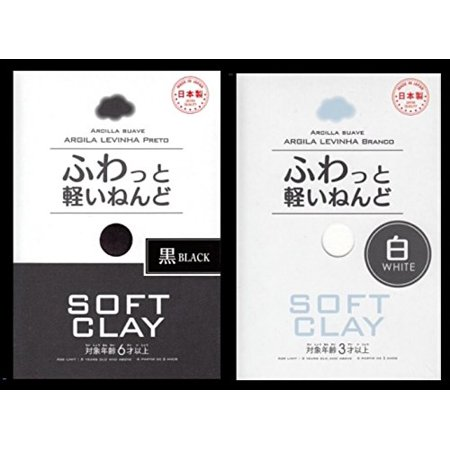 Soft clay set (1, White and Black) By Daiso Japan