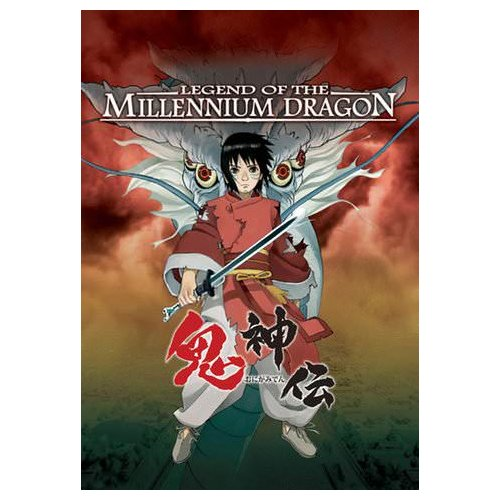 Legend of the Millennium Dragon (2011)