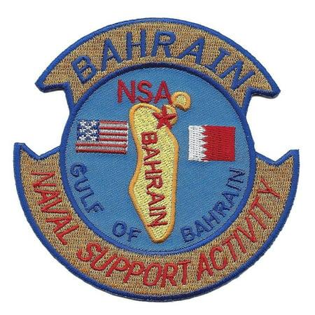 USN NAVY NAVAL SUPPORT ACTIVITY NSA BAHRAIN GULF OF BAHRAIN PATCH VETERAN SAILOR