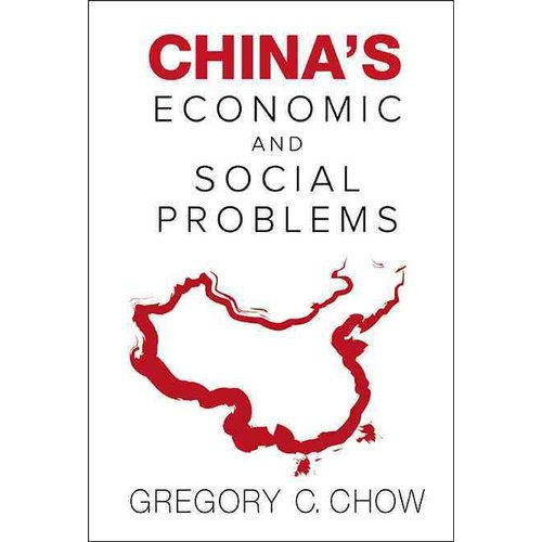 economic and social problems in the This book discusses important economic and social problems of china it is based on the author's latest findings from his scholarly research on china's economy, his involvement with china's economic reform and development, and his personal contacts with chinese academics, entrepreneurs, government officials and.