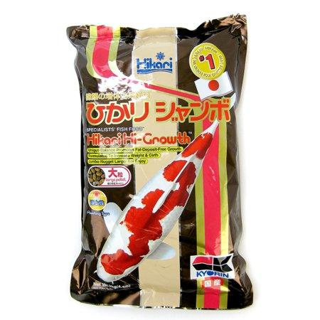 Hikari Hi-Growth Koi Food - Large Pellets Large Pellet - 4.4 lbs - Avatar Koi Fish