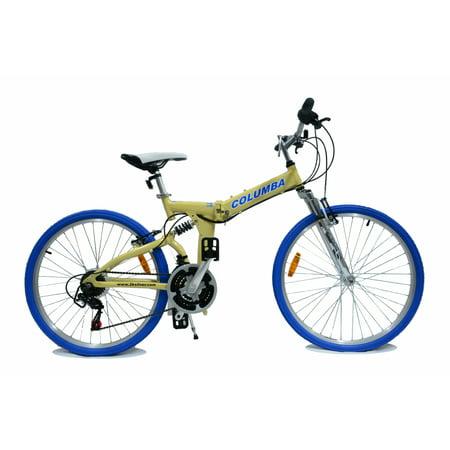 Columba RJ26A Alloy Folding Bike Cream -