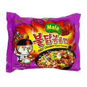 Samyang Spicy Hot Chicken Ramen Noodles MALA 5 Oz. (Pack of 2)