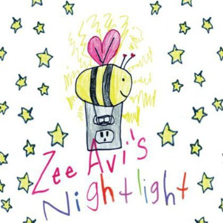 Avi Zee Zee Avi S Nightlight Walmart Com