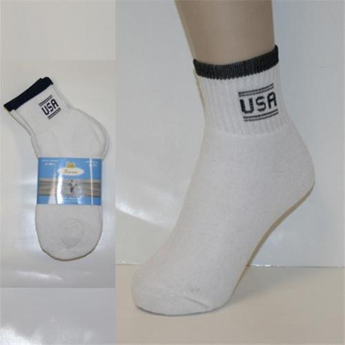 Ddi Swan Women/Boys Ankle Socks