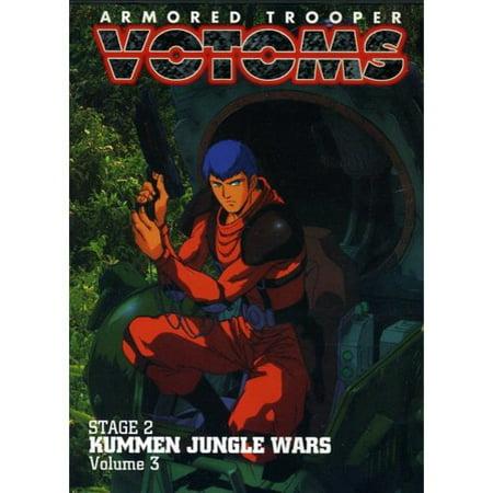 Armored Trooper Votoms - Kummen Jungle Wars Volume 3](Affordable Trooper Armor)