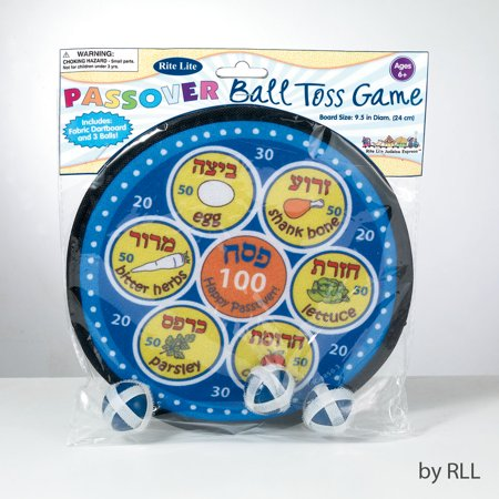 "9"" Judaica Passover Seder Plate Ball Toss Game - Passover Plates"