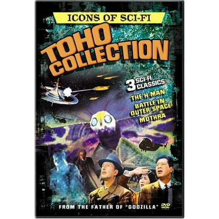 - Icons of Sci-Fi: Toho Collection (DVD)