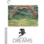Akira Kurosawa's Dreams (Criterion Collection) by Image Entertainment