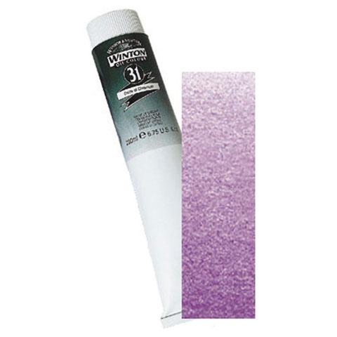 Winsor & Newton Winton Oil Color - Cobalt Violet Hue - 200mL