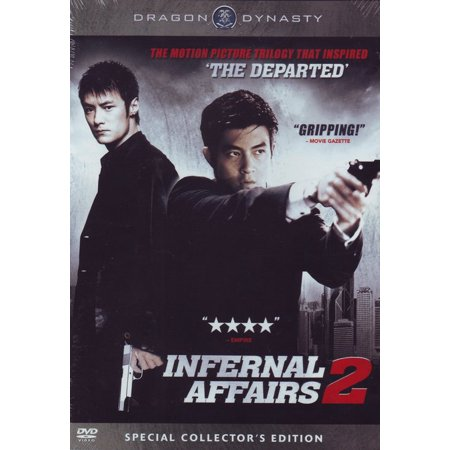 Infernal Affairs 2 (Special Collector