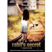 Rahils Secret [ii Segreto Di Rahil] [dvd] [arabic & Italian W eng Sub] (vanguard Cinema) by VANGUARD FILMS