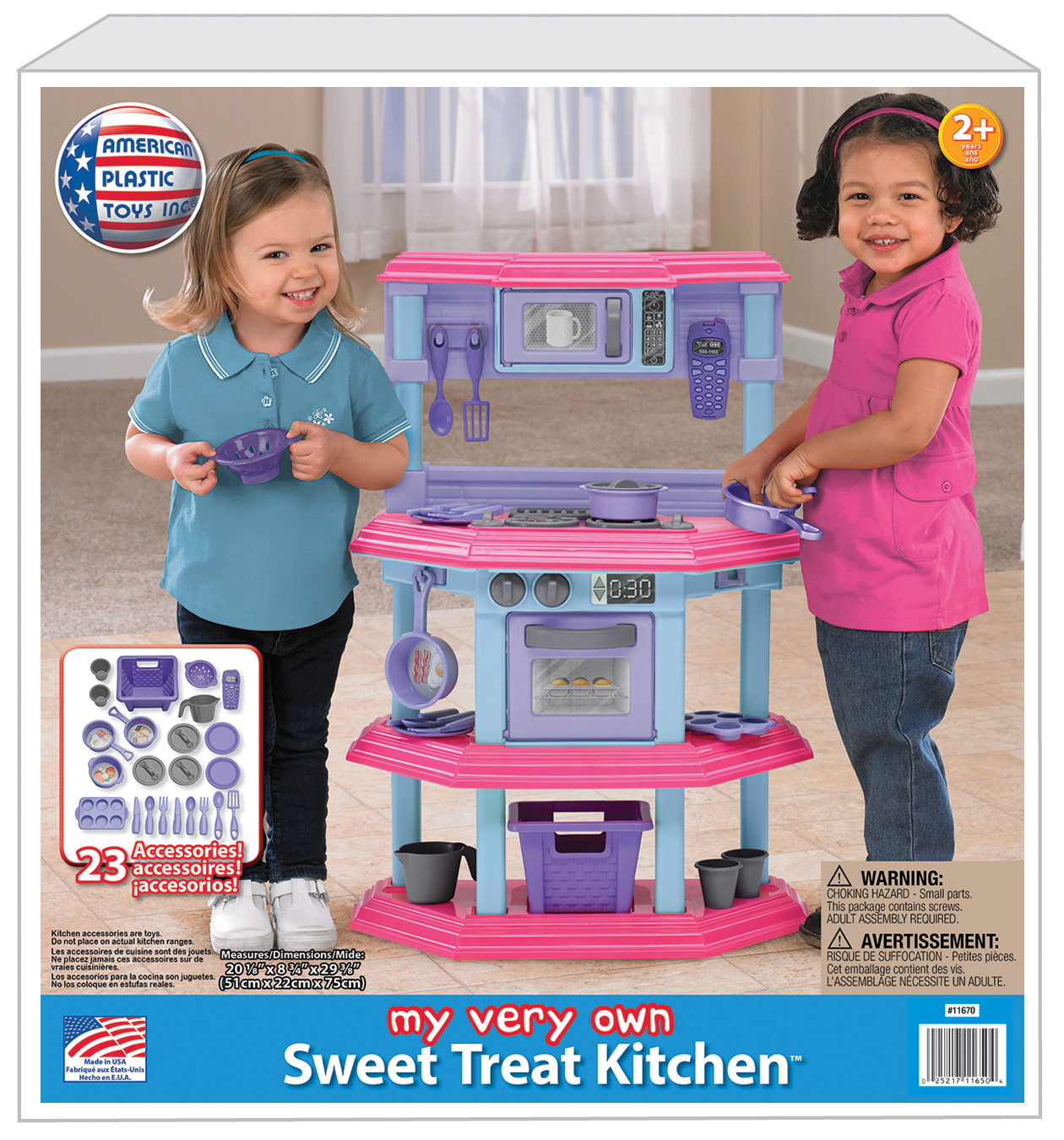 My Very Own Sweet Treat Kitchen - Walmart.com