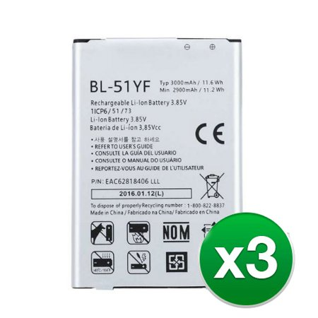 Replacement Battery for LG BL-51YF - Fits G4, G STYLO, H631, VS986, LS770 - 3 Pack