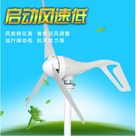 Feature:-Automatically adjust wind direction-High wind energy conversion rate-Strong wind resistance ability-High cost-performance-Low vibration and low noiseSpecification:Model:NE-200S3Rated - image 10 of 10