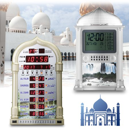 DC 12V Collectibles Islamic Azan Remote Control Wall Clock Alarm Calendar Muslim Prayer Ramadan Gift Home Decor