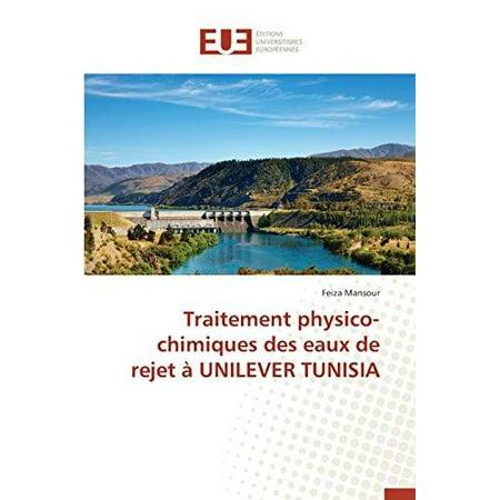 Traitement Physico Chimiques Des Eaux De Rejet A Unilever Tunisia