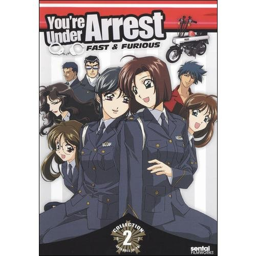 You're Under Arrest: Season 2 - Collection 2 (Japanese) (Full Frame)