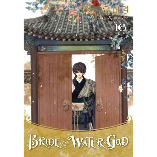 Bride of the Water God 16