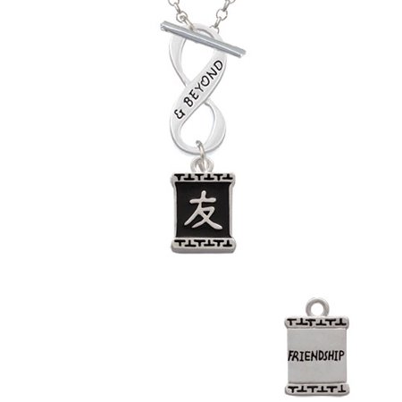 Chinese Character Symbols Friendship Amp Beyond Infinity Toggle