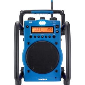 AM/FM RUGGED 7W SPKR DIGITAL 10 PRESETS 2 ALARMS LCD DISPLAY