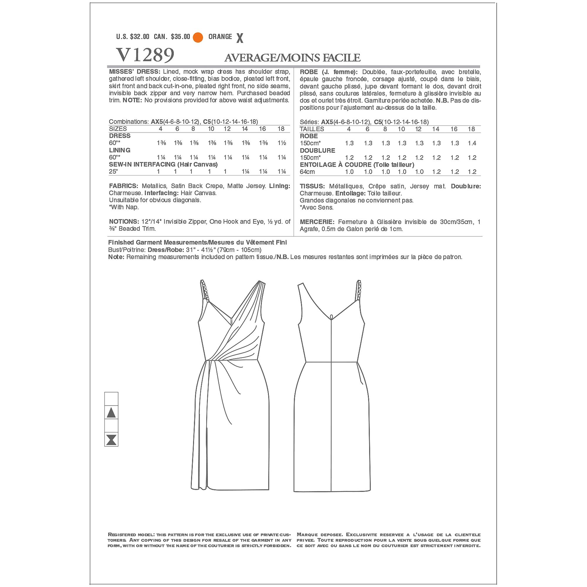 Vogue Pattern Misses' Dress, C5 (10, 12, 14, 16, 18)