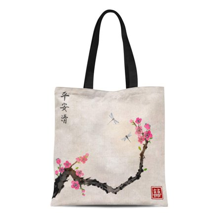 POGLIP Canvas Bag Resuable Tote Grocery Shopping Bags Cherry Sakura Tree Branch in Blossom and Two Dragonflies on Vintage Traditional Tote Bag - image 1 de 1