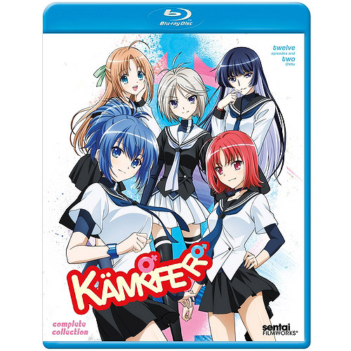 Kampfer: Complete Collection (Blu-ray)