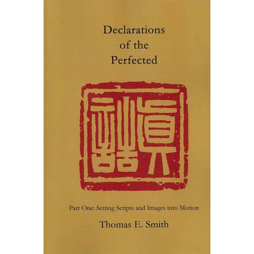Declarations the Perfected