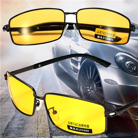Polarized UV400 Sunglasses Night Vision Driving Sport Eyewear Shade Glasses Yellow