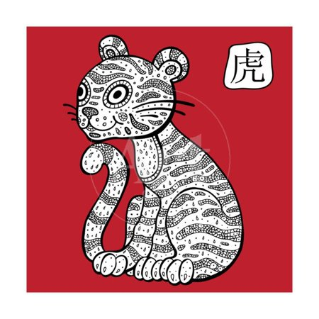 Zodiac Tiger (Chinese Zodiac. Animal Astrological Sign. Tiger. Print Wall Art By)