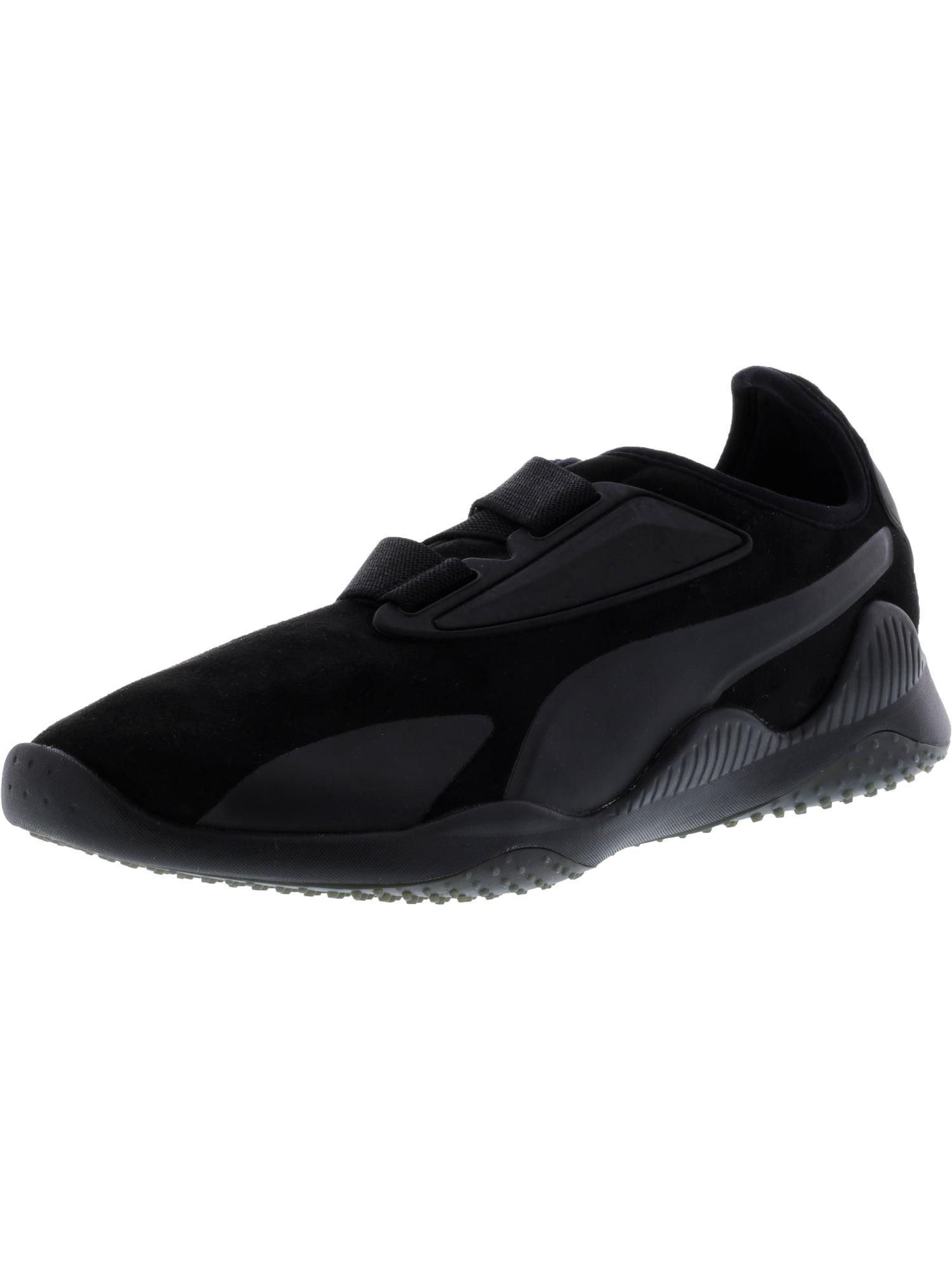 Puma Men's Mostro Hypernature Olive Night Ankle-High Fashion Sneaker - 12M