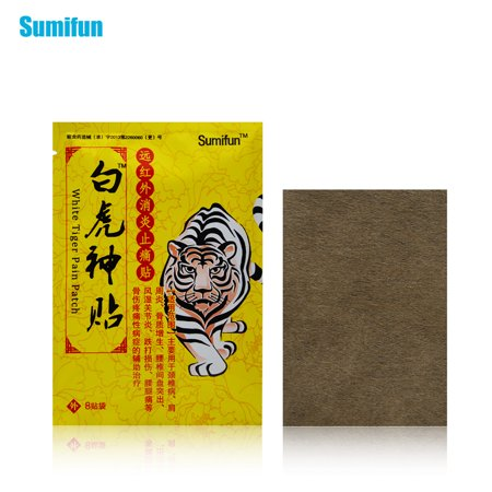 8Pcs/Lot White Tiger Chinese Traditional Arthritis Pain Patch Tens Foot Muscle Orthopedic Plasters Back Neck Shoulder Body Massager Health Care - image 7 de 7