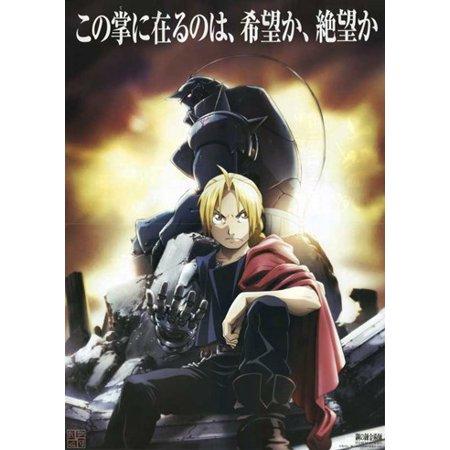 - Fullmetal Alchemist 4 Movie Poster (11 x 17)