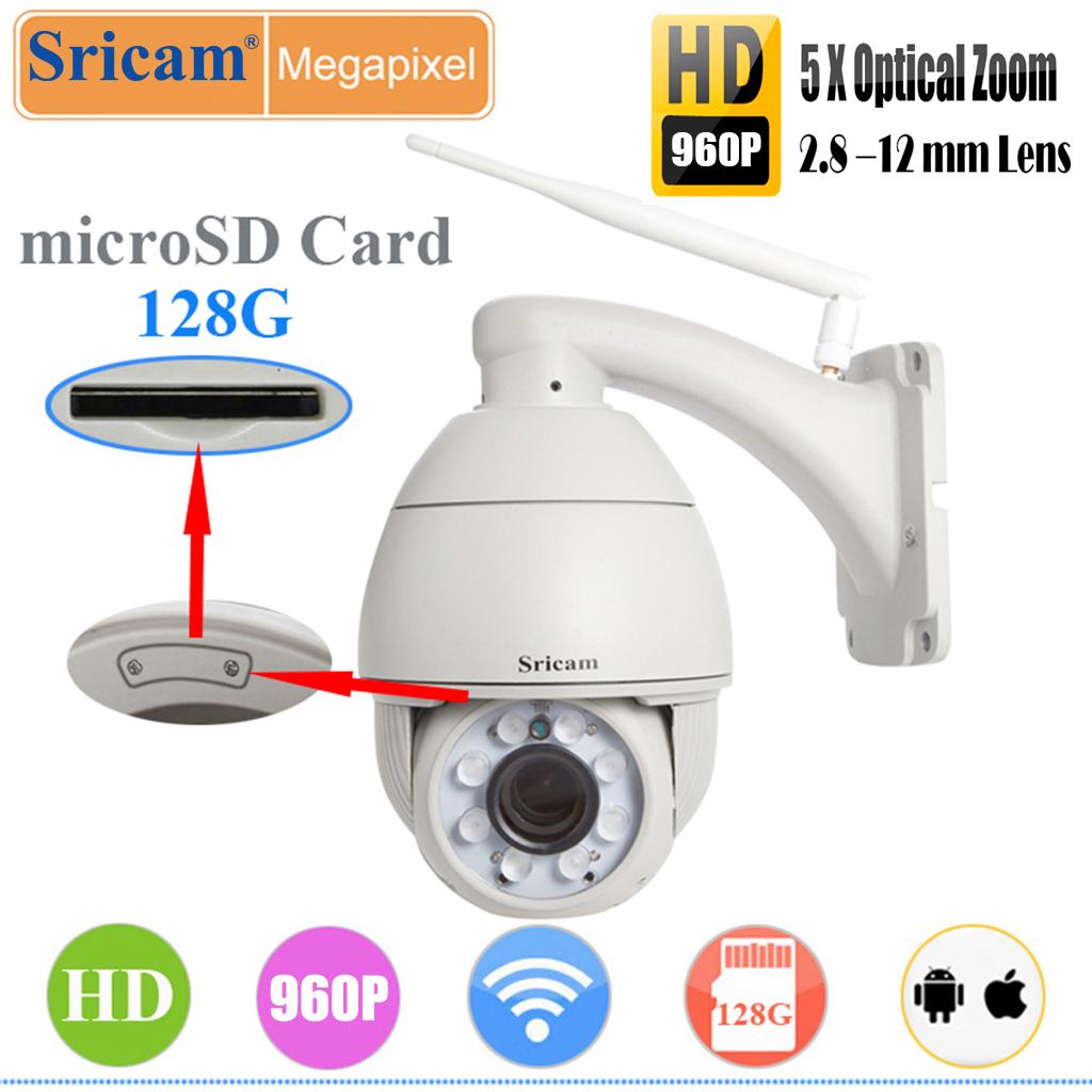 Sricam Outdoor PTZ HD 960P WiFi Security IP Camera, Pan Tilt 5xZoom, 2.8-12mm Varifocal Lens, Night Vision, Outdoor IP66 Weatherproof