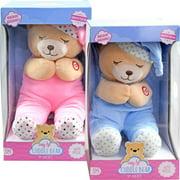 Cuddle Bear My First Musical Teddy Bear in Window box with PVC 30cm/23cm sitting- SHIP 1 PC RANDOMLY