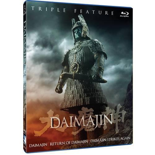Daimajin Triple Feature Collector's Edition (Blu-ray) (Widescreen)