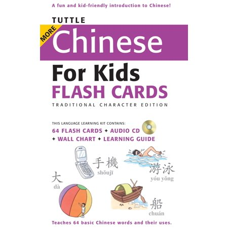 Tuttle More Chinese for Kids Flash Cards Traditional Edition : [Includes 64 Flash Cards, Audio CD, Wall Chart & Learning Guide] - Child Size Chart