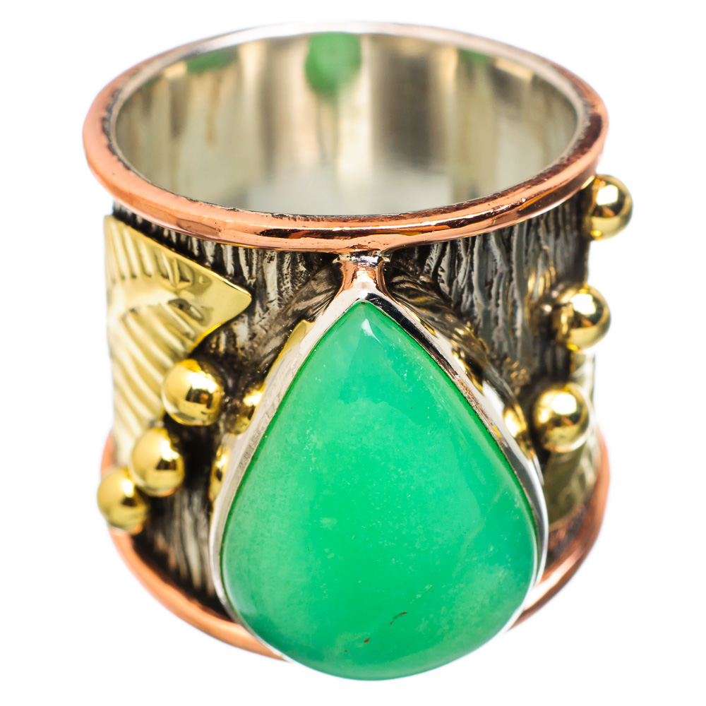 Ana Silver Co Large Chrysoprase 925 Sterling Silver Ring Size 8.75 RING834721 by Ana Silver Co.