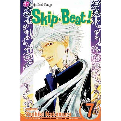 Skip Beat! 7