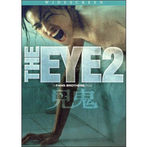 The Eye 2 (Widescreen)