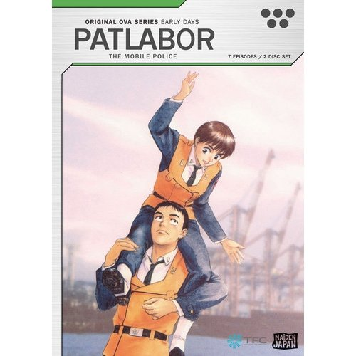Patlabor: The Mobile Police - Complete OVA Collection