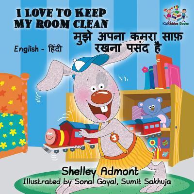 I Love to Keep My Room Clean : English Hindi Bilingual (Hindi Shayari On Love In English Language)
