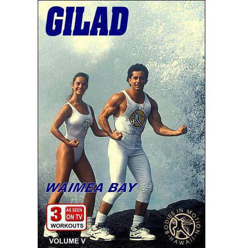 Gilad: Bodies In Motion, Vol. 5 Waimea Bay by BAYVIEW