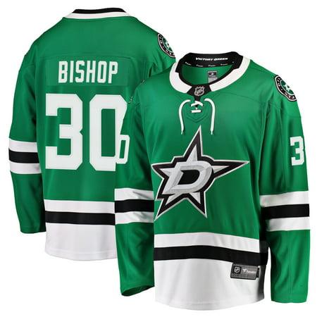 Ben Bishop Dallas Stars NHL Fanatics Breakaway Home Jersey - image 2 de 2