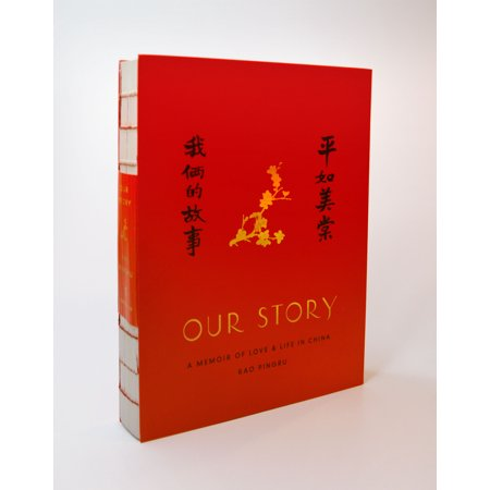 Our Story : A Memoir of Love and Life in China