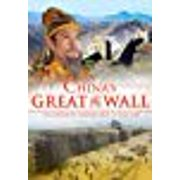 China's Great Wall (Widescreen)