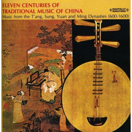 Chinese Traditional Group   Eleven Centuries Of Traditional Chinese Music  Cd