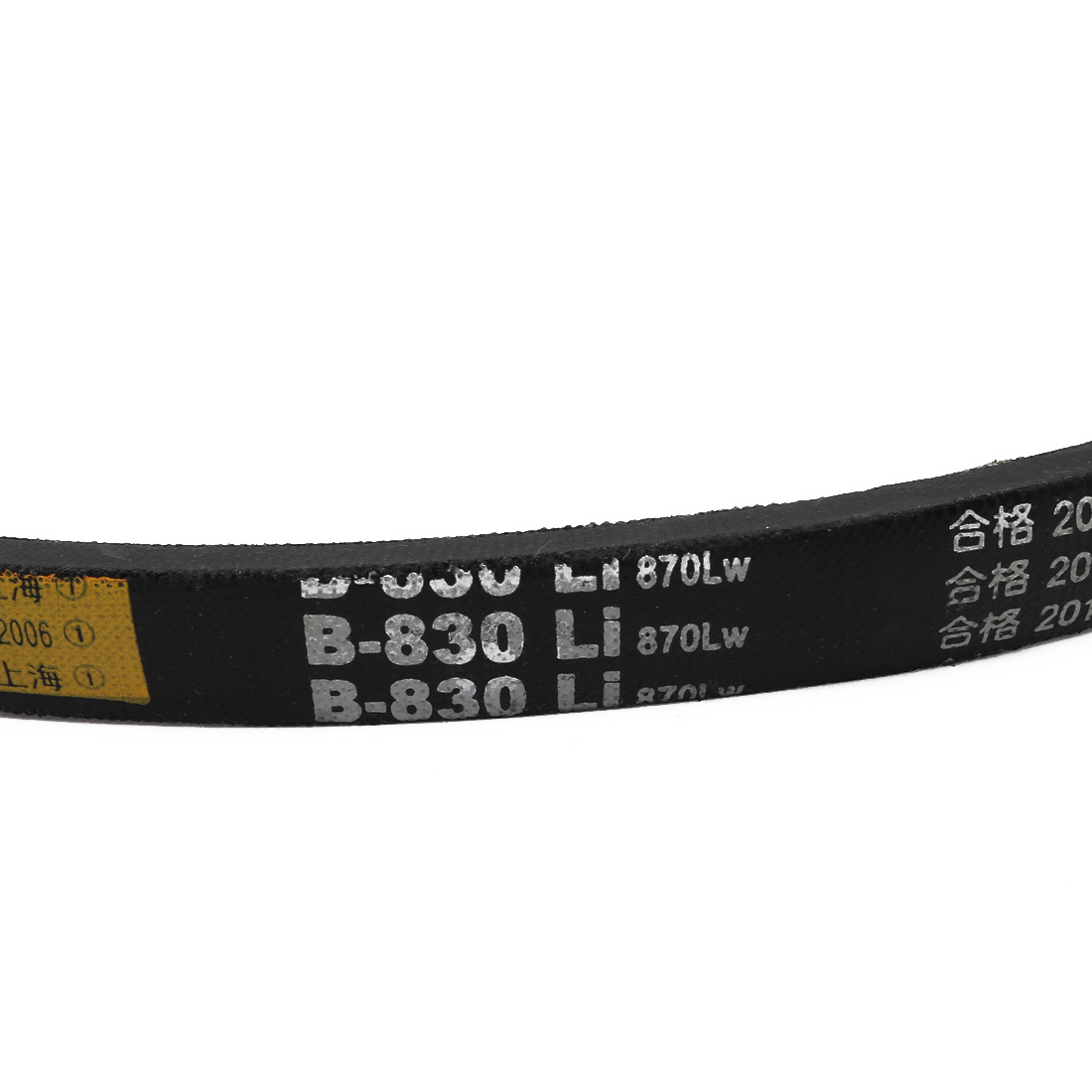 Unique Bargains B830 17mm Width 11mm Thickness Rubber Transmission Drive V-Belt - image 3 de 3