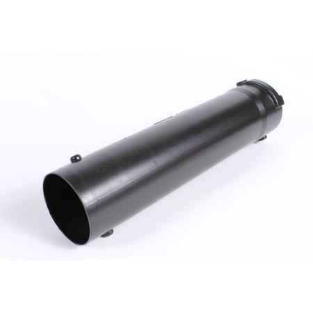 Genuine Husqvarna 577079301 Middle Tube Fits 130BT 150BT 350BT 350BF OEM (150 Bt Leaf Blower)